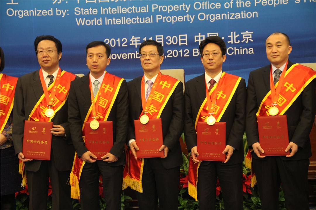 第十四届中国专利金奖.jpg